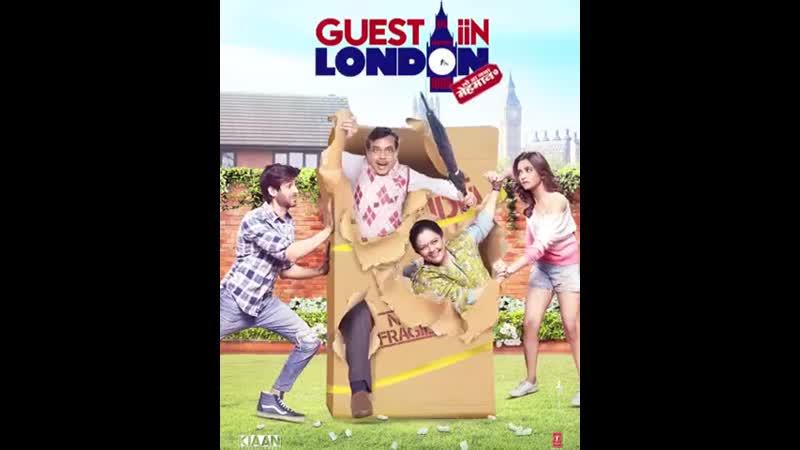 Guest iin London Гость в Лондоне Промо