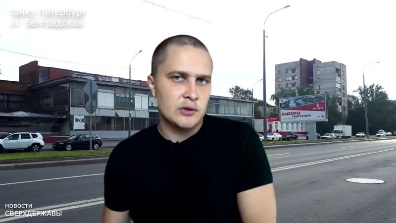 Власти врут про радиацию в Северодвинске