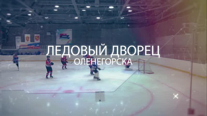 30 августа - Хоккейный матч. Северсталь - Горняк
