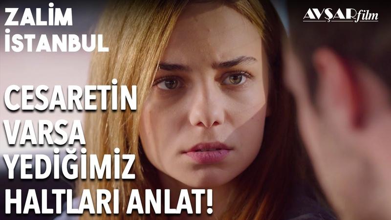 Ceren Ve Cenk Birbirine Girdi! Cesaretin Varsa Ara Babamı!   Zalim İstanbul 16. Bölüm