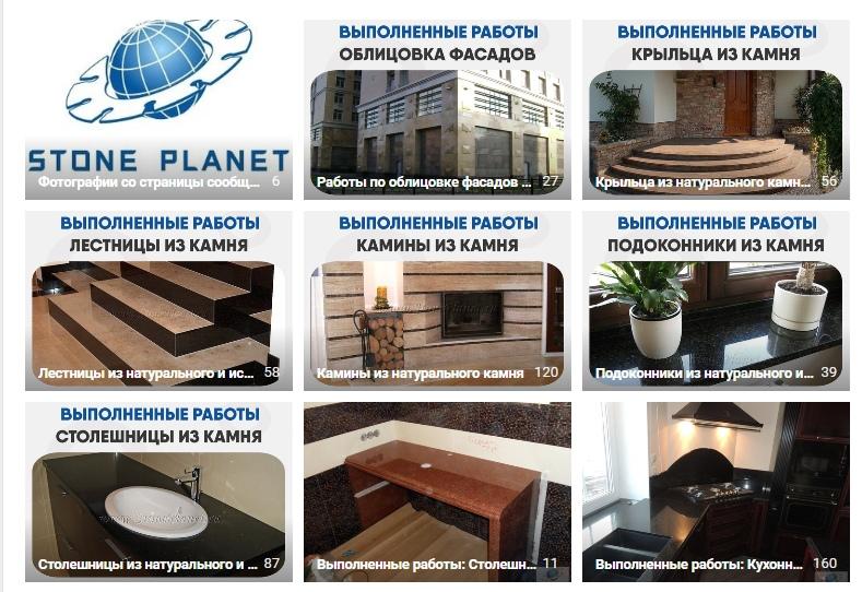 Кейс: В строительную компанию 747 подписчиков, 126 заявок и 9 клиентов средним чеком 70 тыс руб из Вконтакте?, изображение №3