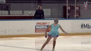 София Войновская СКА 20200209 Ice Vilesa Ice G 2S FS 2009