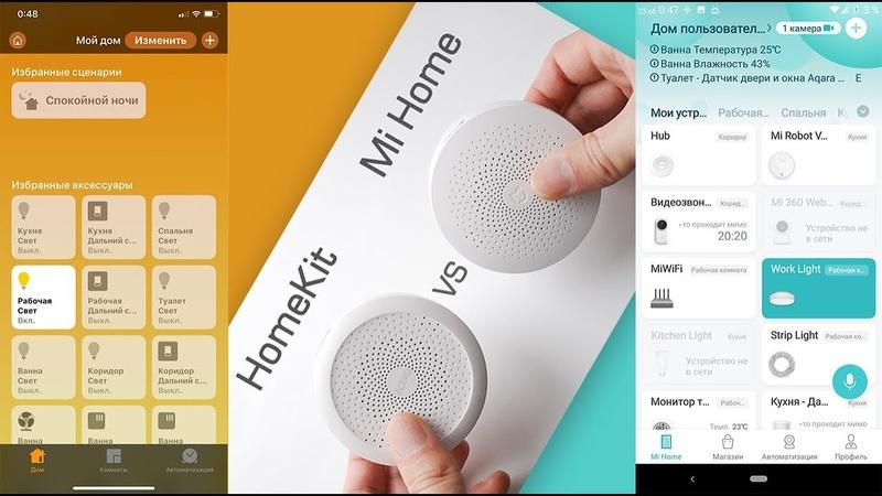 Умный дом Apple HomeKit Шлюз Aqara Hub и работа его с HomeKit и MiHome