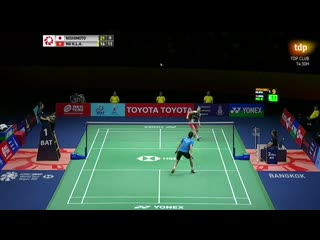 Bdminton - Thailandia Masters Final individual masculina K Nishimoto - Ng KLA