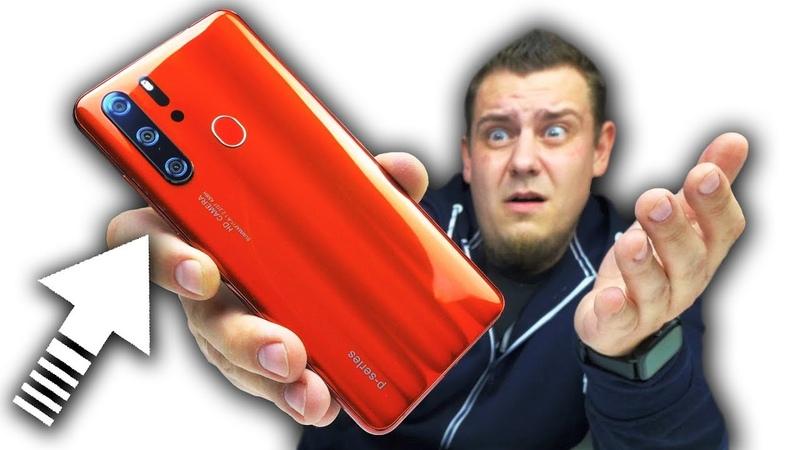 Huawei P35 PRO за 5900 рублей с Joom Не P30 Pro Что вы творите китайцы