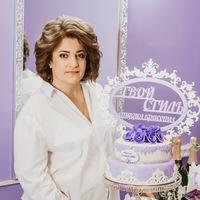 Марине Мурадян