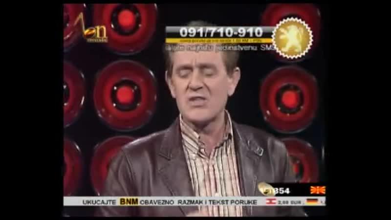 Kemal Malovcic Dosalo sam samo da te vidim смотреть онлайн без регистрации
