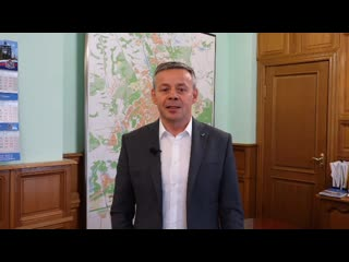 Поздравление от мэра Курска