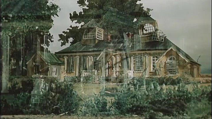 Мёртвые души 3 серия 1984