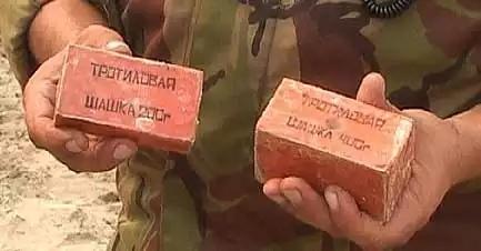 Подрывные заряды и средства взрывания состоящие на вооружении российской армии: Шашки и брикеты ВВ, изображение №8