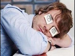 Ещё не проснулся?