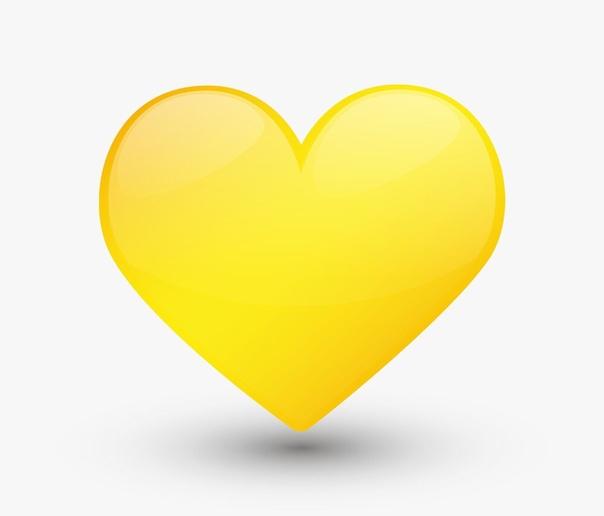 риоровского желтое сердце картинка клочко