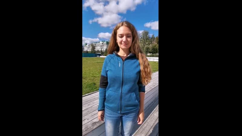 Школа Айрата Шарипова: отзыв Аллы Авдеевой