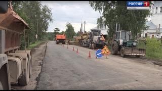Ремонт дорог в Нерехтском районе: три важных участка намерены доделать к октябрю