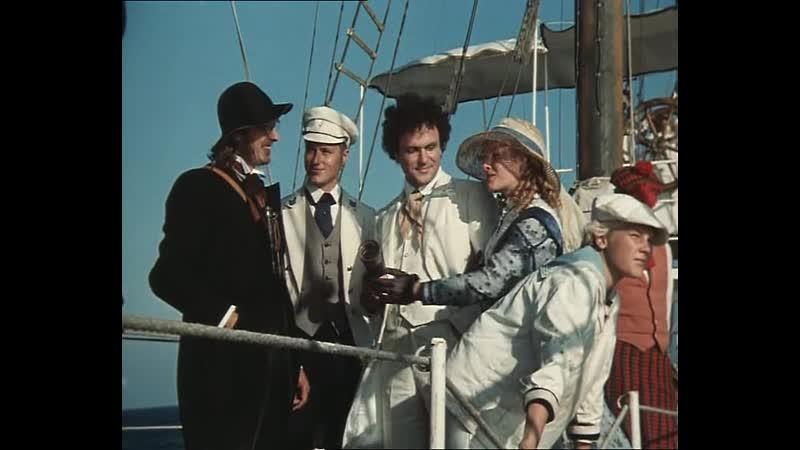 ➡ В поисках капитана Гранта 1985 (серия 1)