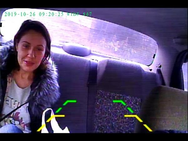 Архангельк . Пассажир такси .