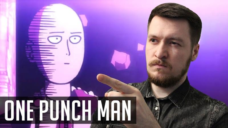 ПЕРВЫЙ ВЗГЛЯД: One Punch Man: A Hero Nobody Knows еще 3 игры Bandai Namco