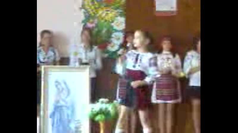 11.05.2012 р. День Матері. 7 клас.