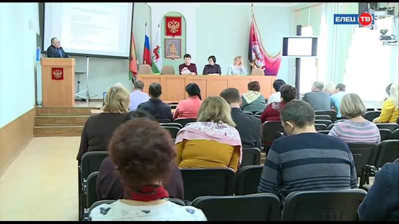 Маленький источник больших бед в администрации Ельца обсудили проблему миграции мелких грызунов