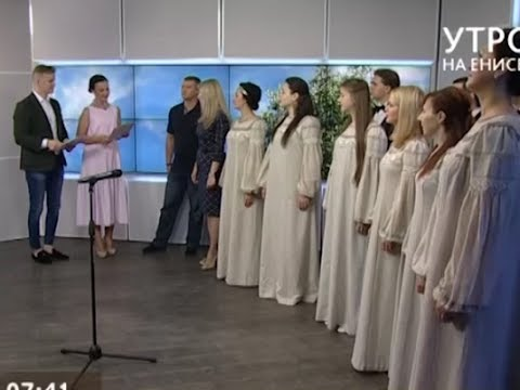 Хоровой ансамбль Тебе поемъ занял первое место на международном конкурсе духовной музыки в Польше
