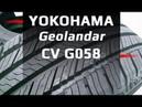 Yokohama Geolandar CV G058 обзор