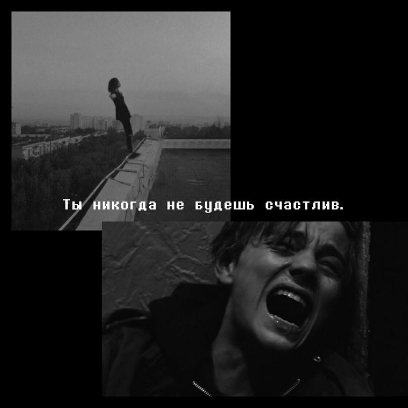 Цензура ВК против сообщества «на распутье.ру», изображение №18