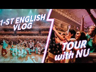 FIRST VLOG in ENGLISH | TOUR with NOW UNITED | Our LOVELY BRAZIL