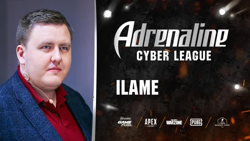 """Adrenaline Cyber League   Евгений """"iLame"""" Пехтелев"""