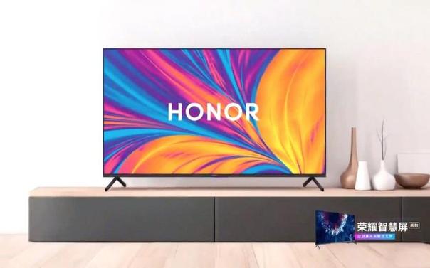 Анонс Honor Vision – тонкий телевизор на