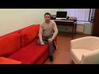 Андрей Носков приглашает!
