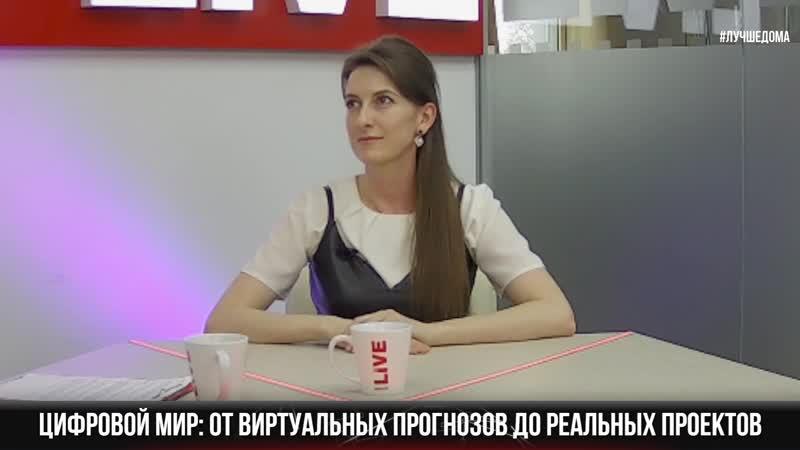 Экспертное мнение. Можно ли прожить без интернета? Елена Новикова, сертифицированный тренер по фейсфитнесу и массажу лица