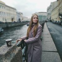 Софья Зелемоткина