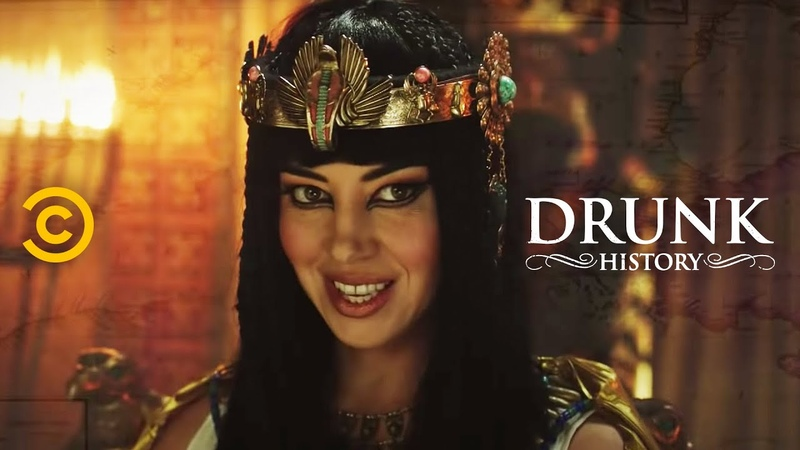 Lyric Lewis: Cleopatra's Little Sister vs. The World (feat. Aubrey Plaza and David Wain) - Drunk History