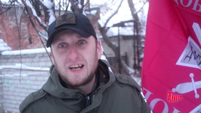 Джипа рассказал о своем участии в ликвидации Дебальцевского плацдарма