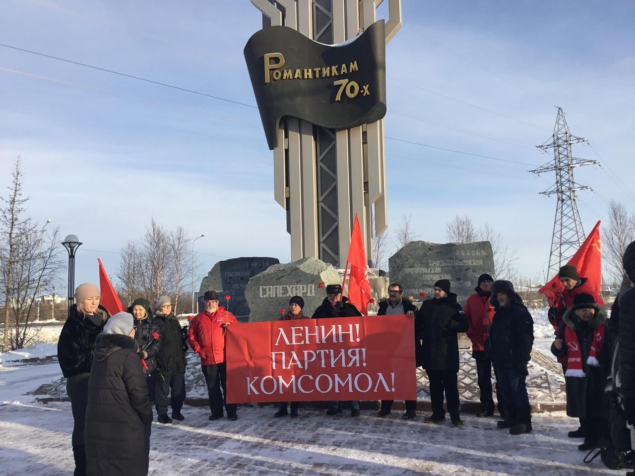 В Салехарде отметили день рождения Комсомола