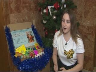 В Ярославле стартовала акция сбора новогодних подарков для детей, нуждающихся в поддержке