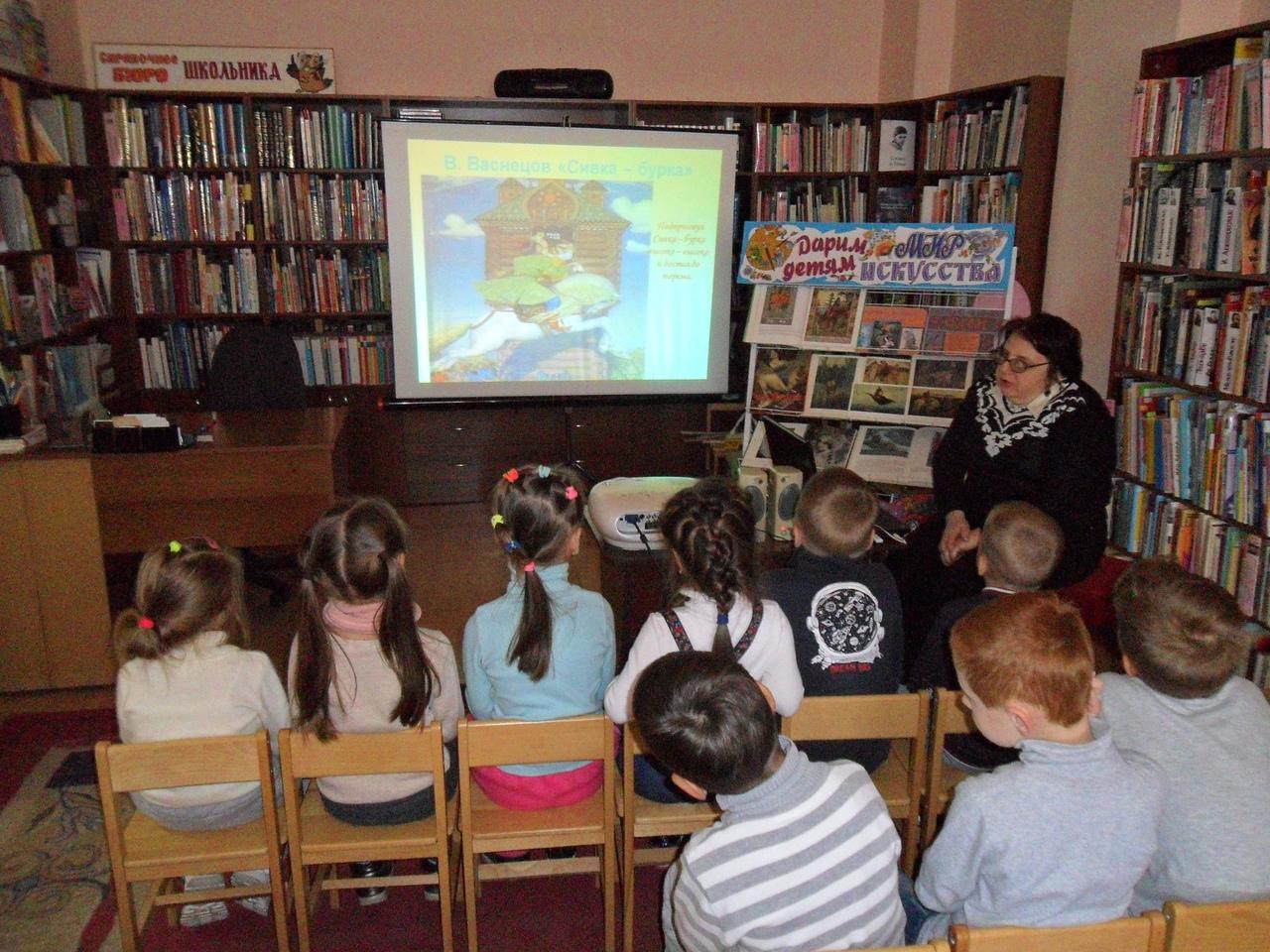 донецкая республиканская библиотека для детей, отдел искусств, в библиотеке интересно, занятия с детьми