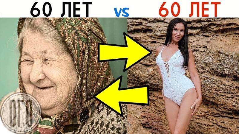 САМАЯ Красивая БАБУШКА в Мире 60 летняя Одесситка Рассказала О Секрете Молодости