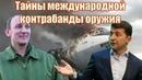 Вот это поворот! Что делали украинские транспортные самолёты в Африке