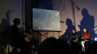 Теремок. Проект Диафильм live в Могилеве с показом диафильмов для взрослых (16+) Сказки в формате