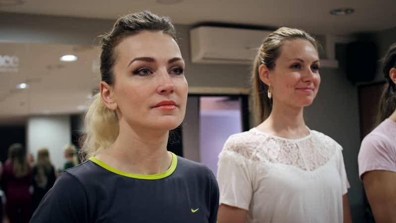 Миссис СПб 2019 репетиция танца с хореографом Юлианой Волошиной Galla Dance Studio