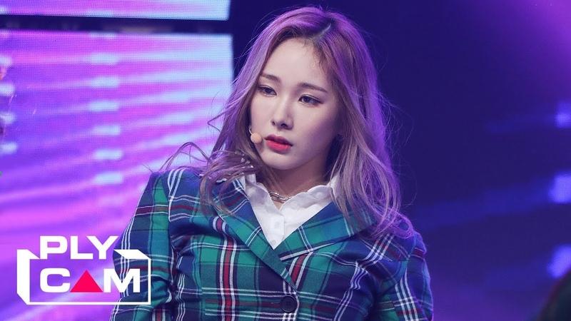 [Simply K-Pop] EVERGLOW MIA 'Bon Bon Chocolat(봉봉쇼콜라)' (에버글로우 미아 직캠) _ Ep.359