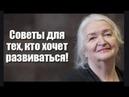 Обучение человека в цифровую эру, Татьяна Черниговская