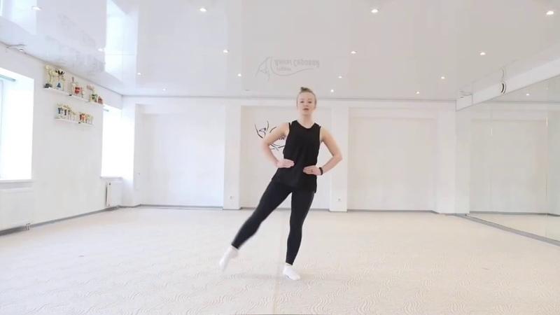 Online-занятие Студии АС для танцоров групп малышки 2 и 3