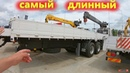 Первый корейский грузовик с манипулятором Дэу новус и самый большой борт, новые корейские грузовики