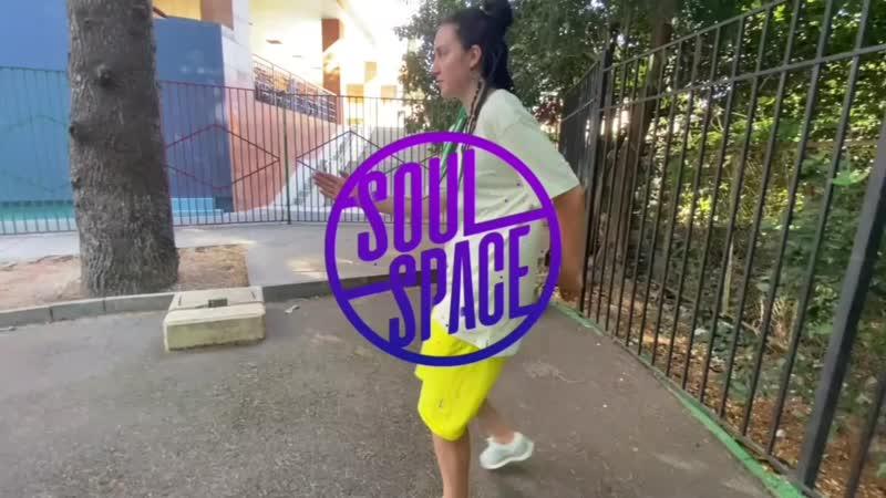 Hip hop base SOUL SPACE
