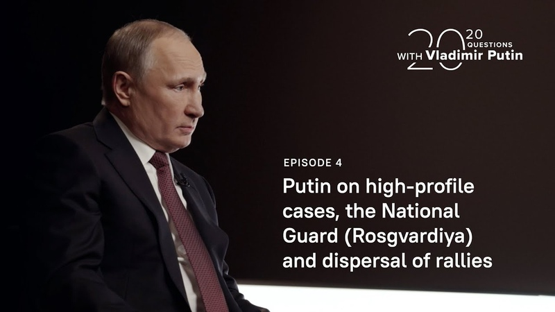 20 questions with Vladimir Putin High profile cases the National Guard and dispersal of rallies