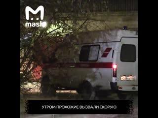 В Москве спасли замёрзшего мужчину с температурой тела 26 градусов.
