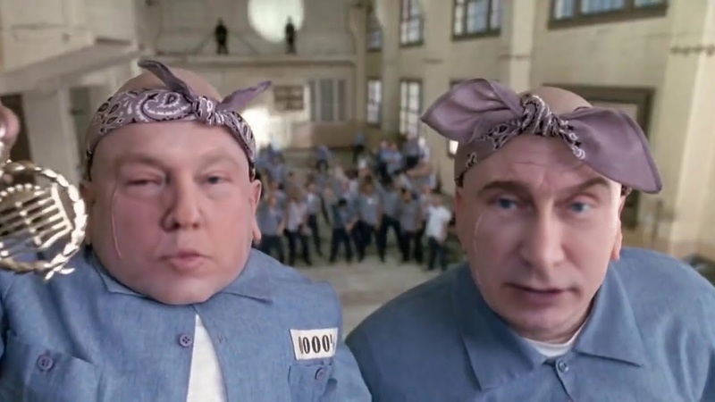Trump and Putin as Mini Me and Dr. Evil - Hard Knock Life