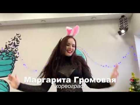 HERE COMES SANTA CLAUS Trap Remix Twerk New Year's Сhoreography by Gromovaya Margarita